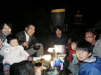 http://www.muji.net/camp/minaminorikura/blog/%E7%89%9B%E9%8D%8B3.JPG