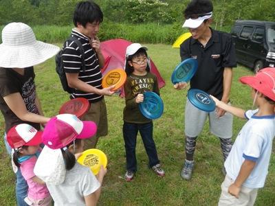 http://www.muji.net/camp/minaminorikura/blog/2016002007_main.jpg