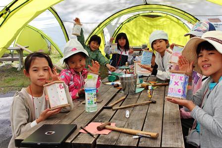 https://www.muji.net/camp/minaminorikura/blog/20180817%2015.jpg