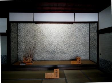 http://www.muji.net/camp/minaminorikura/blog/DSCF2824.bJPG.JPG