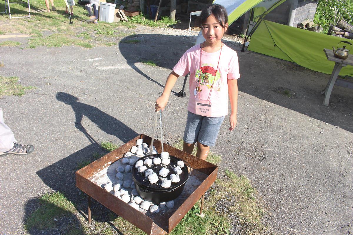 https://www.muji.net/camp/minaminorikura/blog/bIMG_9426.jpg