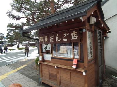 http://www.muji.net/camp/minaminorikura/blog/danngo.JPG