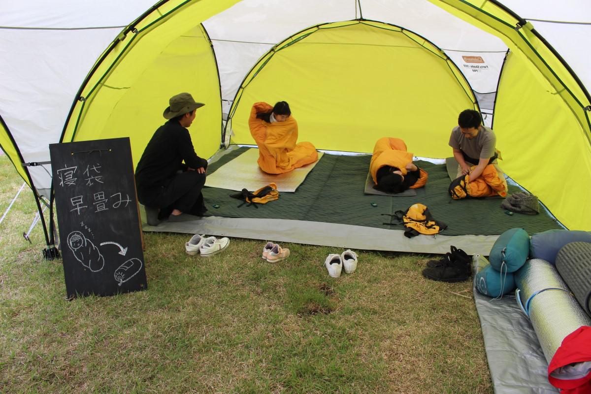 https://www.muji.net/camp/minaminorikura/sightseeing/bIMG_5373.jpg