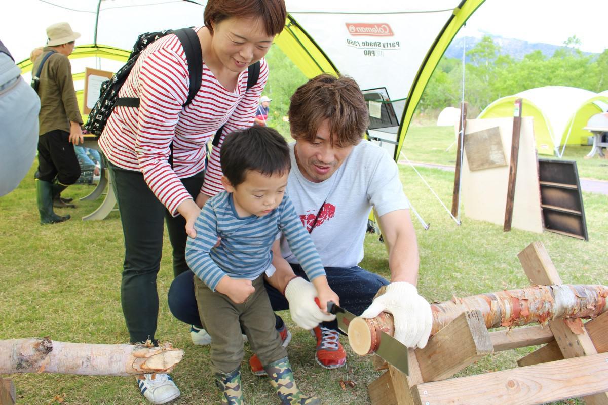 https://www.muji.net/camp/minaminorikura/sightseeing/bIMG_5419.jpg