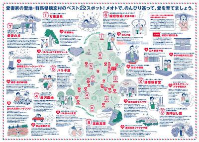 tsumatabi_map2.jpg