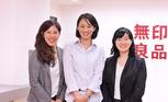 「良品計画社員と学ぶNGO・NPOの活動」第52回 ジャパン・プラットフォーム×良品計画 被害を最小限にし、一秒でも早く支援を届ける。