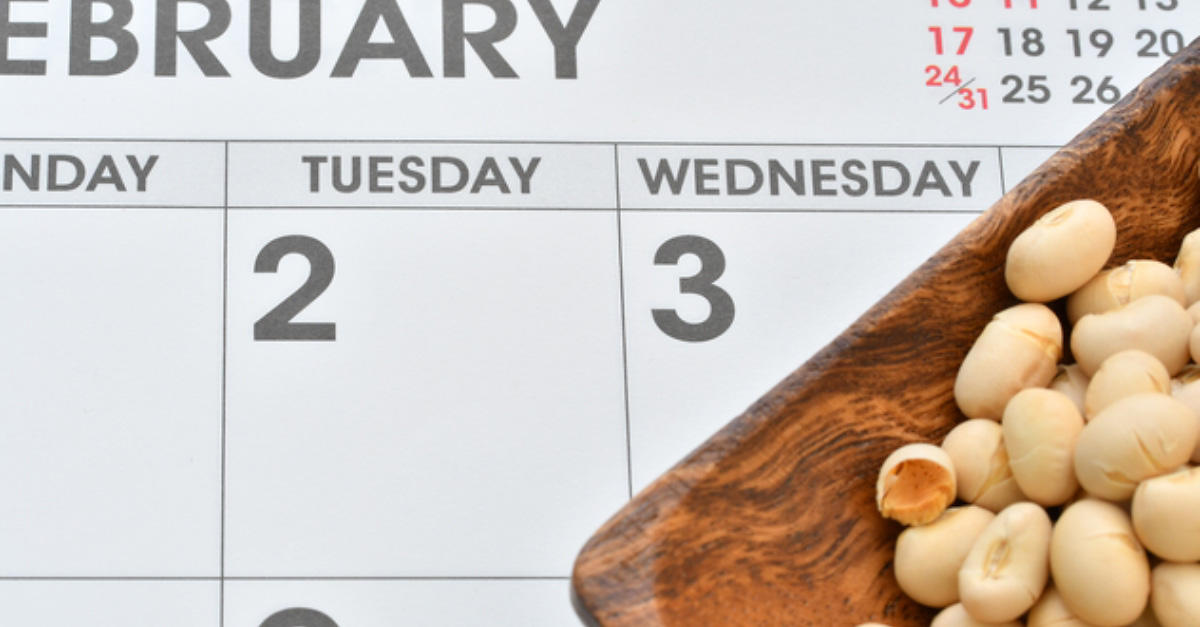 今年の節分は2月2日