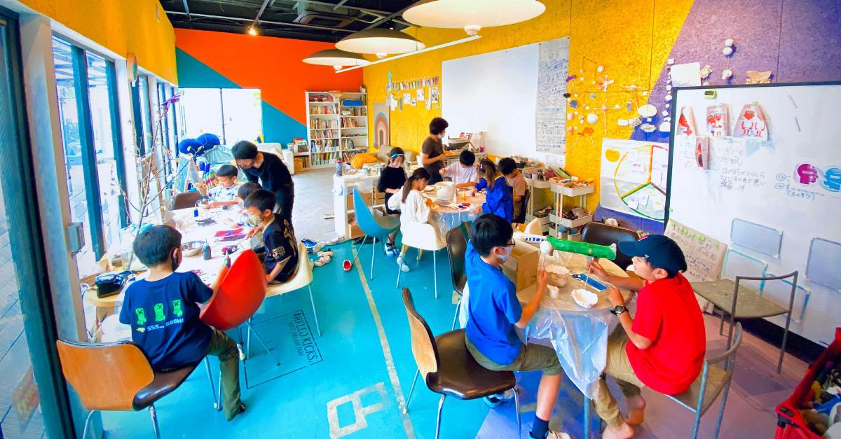 教育の新しい潮流 -マイクロスクール-