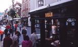 1991年 海外1号店