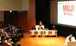 Business Call to Actionフォーラム東京2013と、グローバル・コンパクト・ジャパン・ネットワーク年次シンポジウム