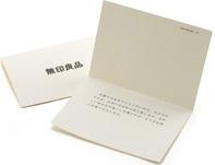 Netstore reference gift messagecard