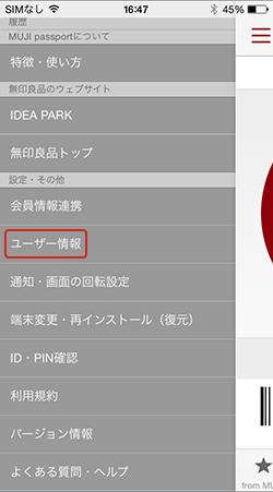 passport_side_user.jpg